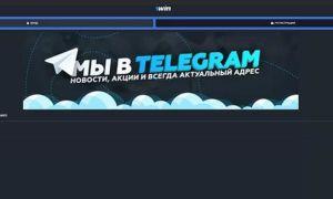 Обратная связь с клиентами сайта БК 1win